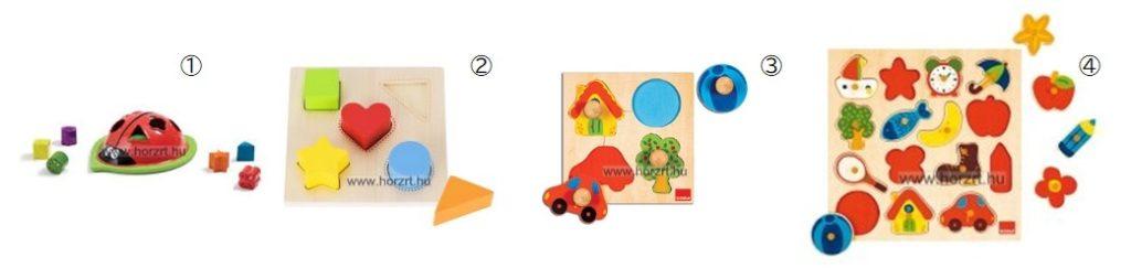 画像に alt 属性が指定されていません。ファイル名: yugu-puzzle-1-1024x253.jpg